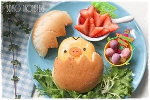 Bento, Monsters Easter Chick Burger