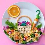 Lunarbell Lunch Easter Basket