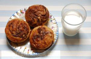 Banana-and-Nutella-Muffins